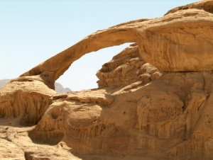 kharazeh rock bridge