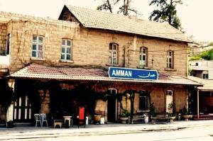 hijaz railway amman station